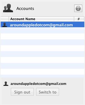 mailplane 7 Mailplane: Почтовый клиент для Gmail