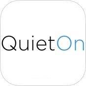 QuietOn: Идеальная тишина